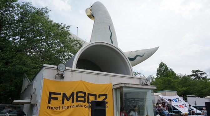 FM802 ファンキーマーケットに行ってきました 2015年