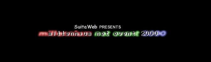millennium net event 2000
