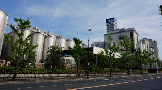 アサヒビール発祥の地「アサヒビール吹田工場」
