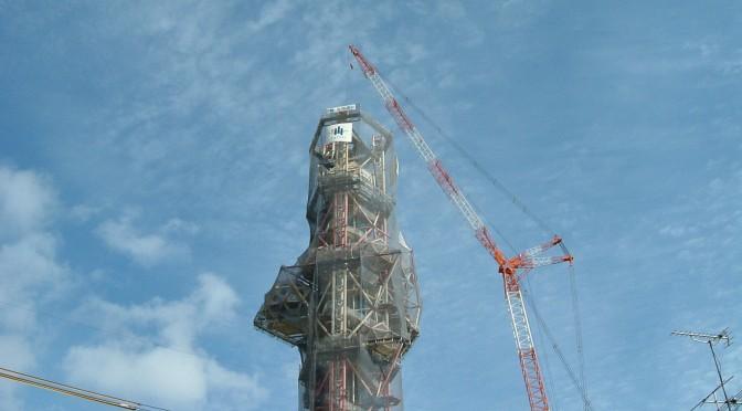 解体工事が始まった「エキスポタワー」
