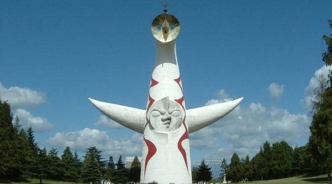 万博公園「太陽の塔」