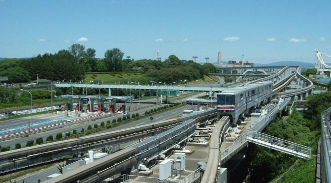 万博記念公園駅に到着する大阪モノレールと中国吹田インターチェンジ
