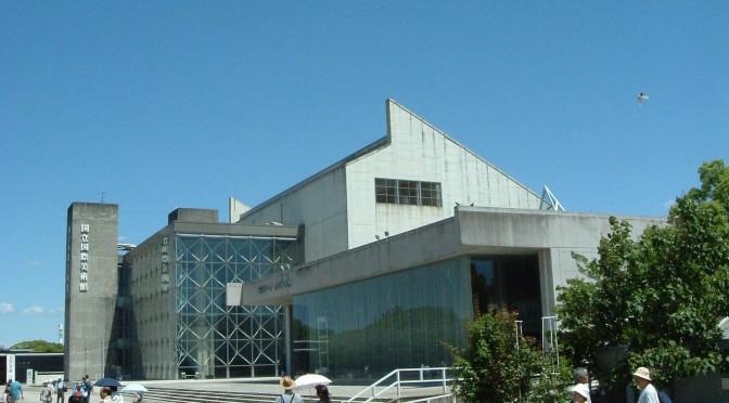 解体がささやかれる「国立国際美術館」「万国博ホール」跡建物
