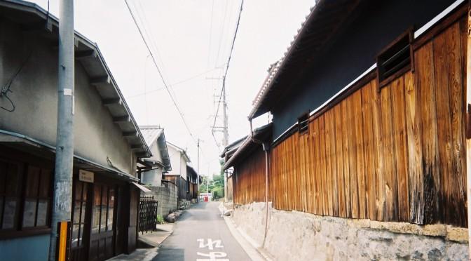 昔ながらの街並みが残る旧山田村