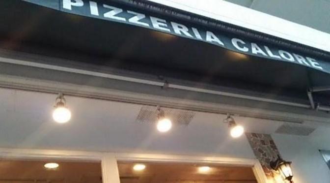 佐竹台のピザ レストラン「ピッツェリア・カローレ」