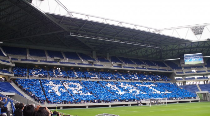 新スタジアムの竣工式が開催されました