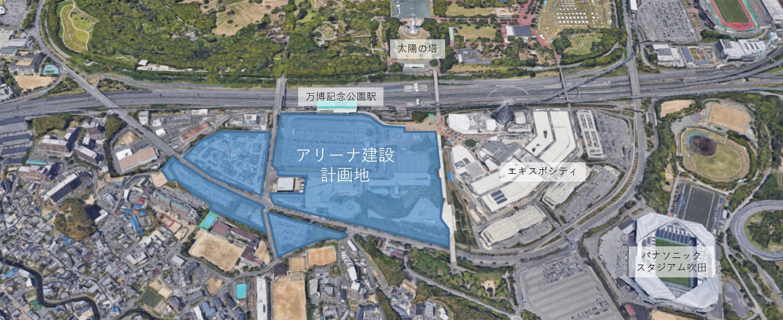 アリーナ建設が計画されている場所
