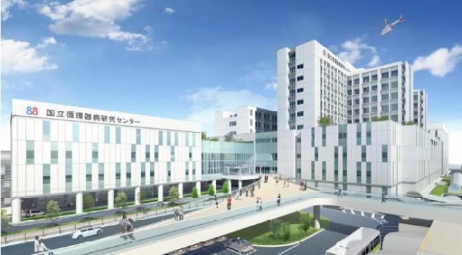 吹田操車場跡地 市民病院移転など 再開発計画の現状